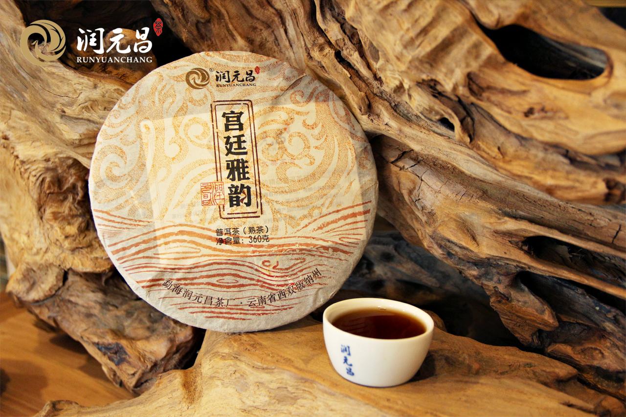 润元昌2014年宫廷雅韵熟饼5