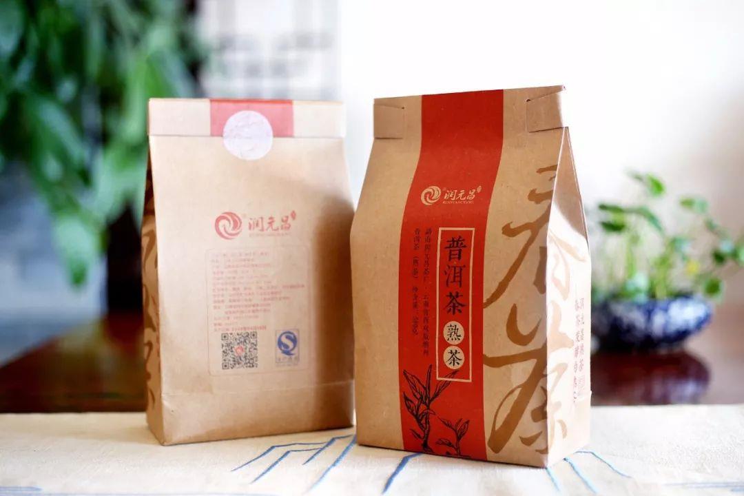 润元昌2016年三级散茶-500g普洱熟茶散茶系列