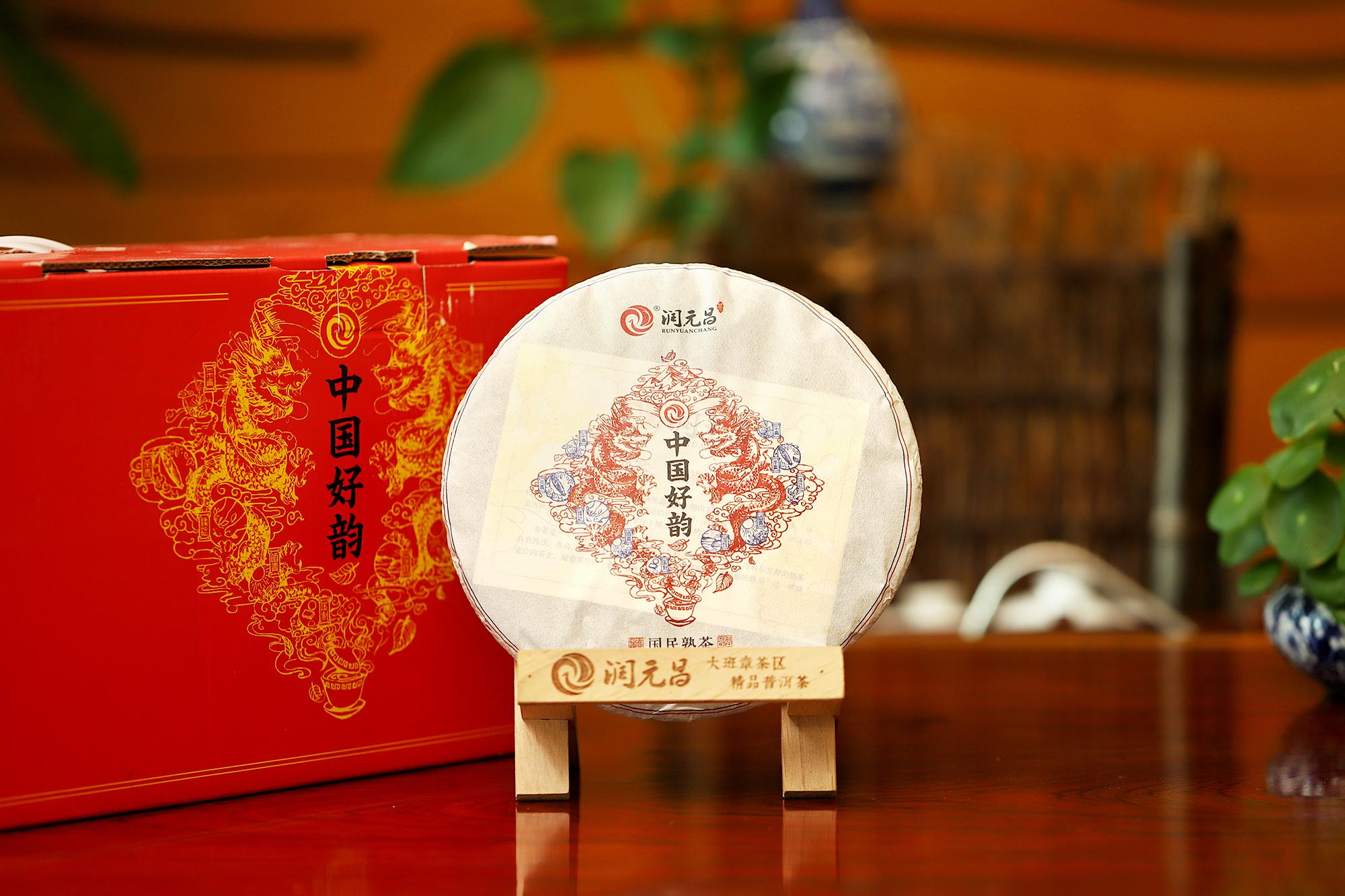润元昌2017中国好韵-熟饼