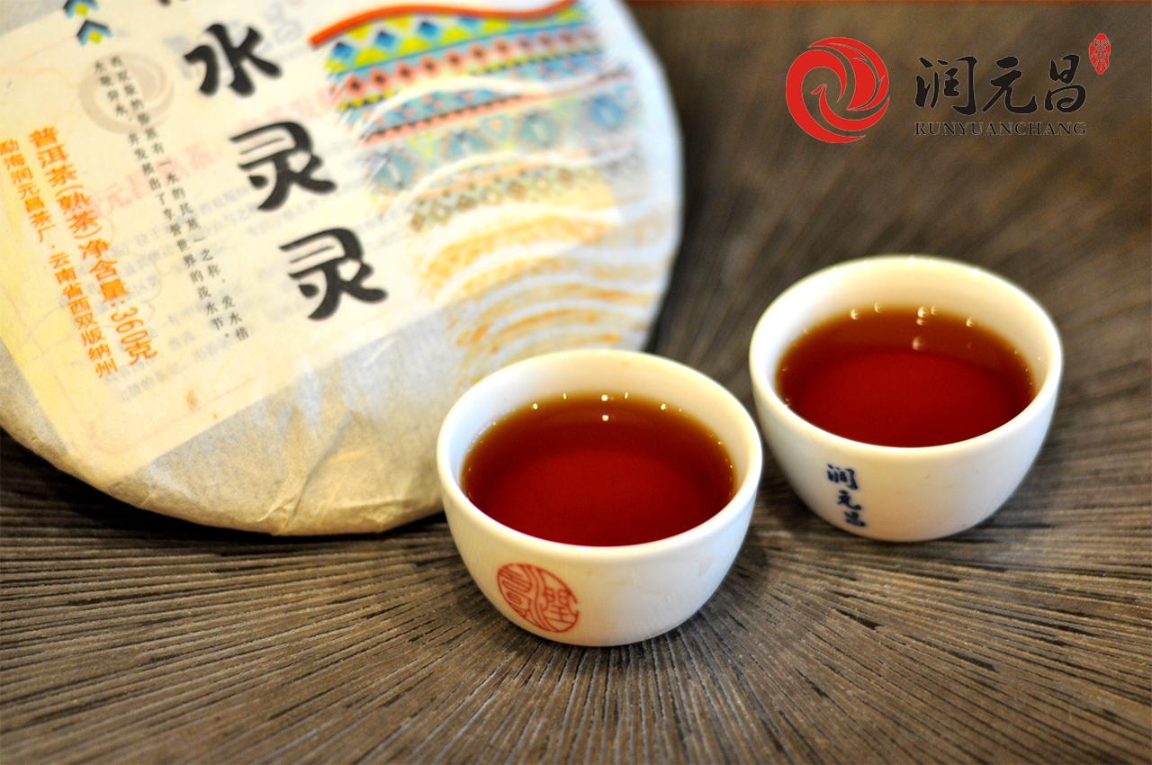 润元昌2015年傣水灵灵熟饼_04