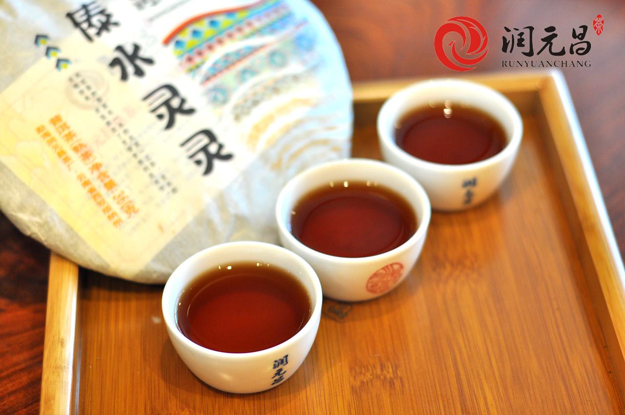 润元昌2015年傣水灵灵熟饼_05