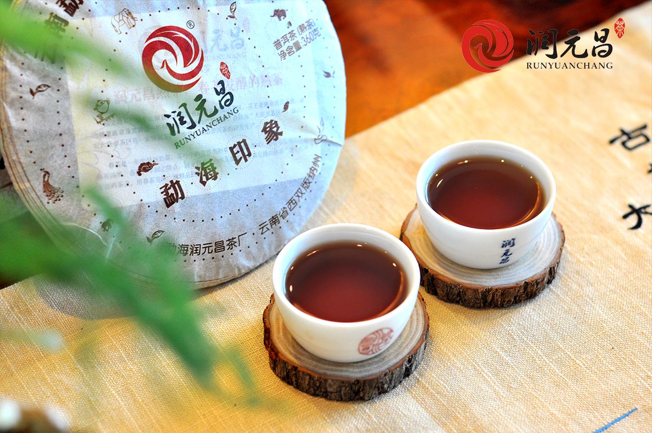 润元昌2015年勐海印象熟饼_03
