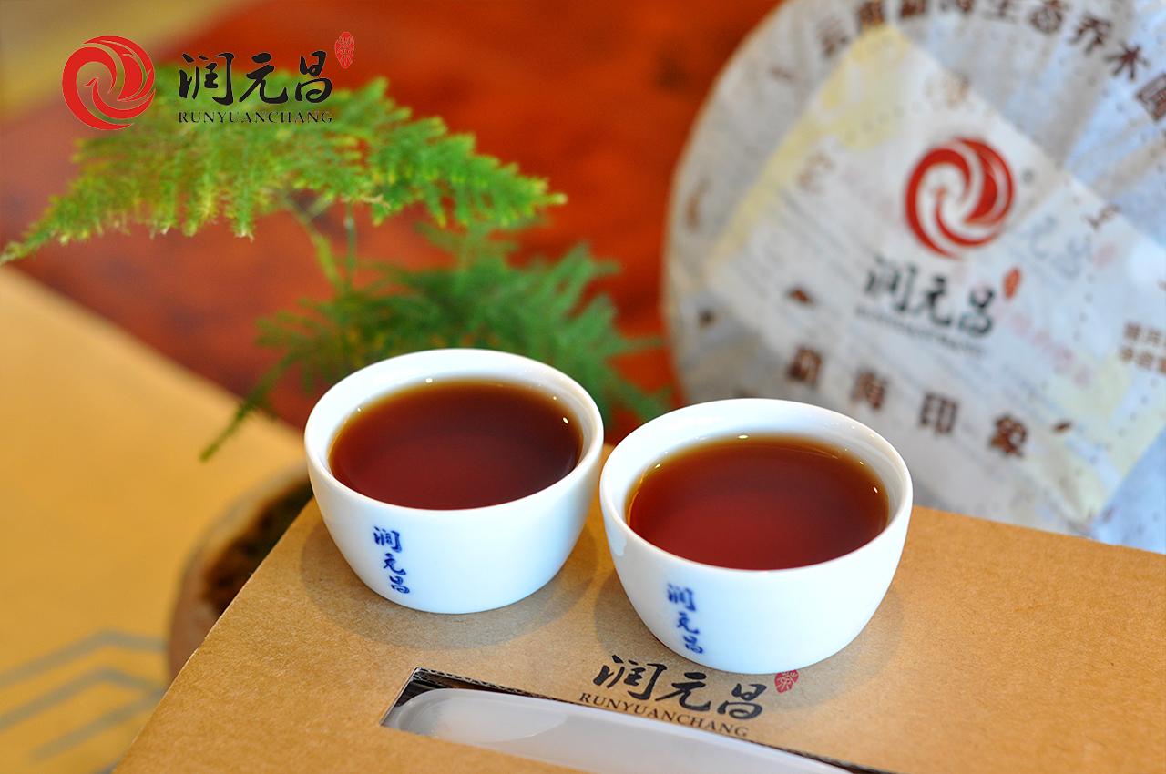 润元昌2015年勐海印象熟饼_04