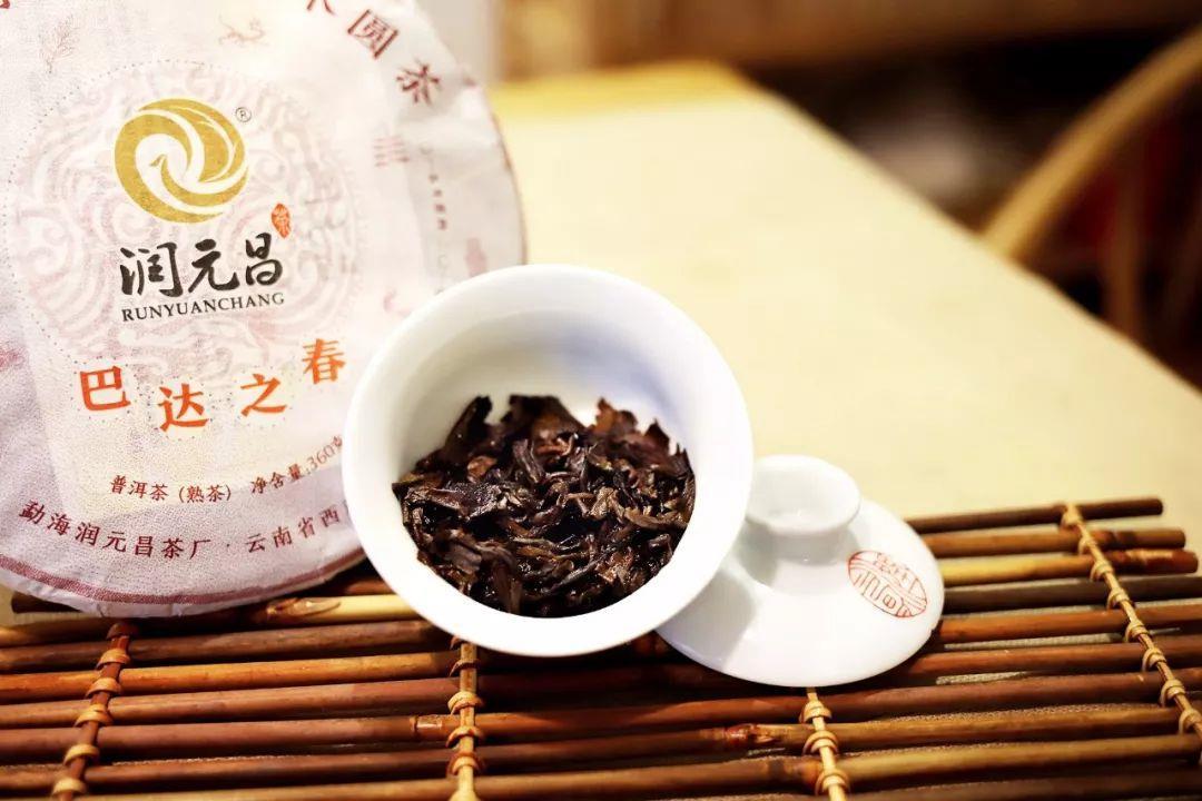 润元昌2017年巴达之春普洱熟茶春系列