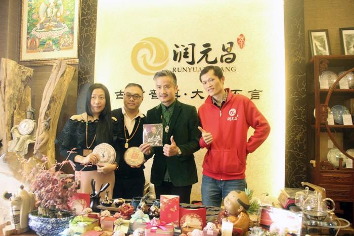5润元昌芳村叹茶