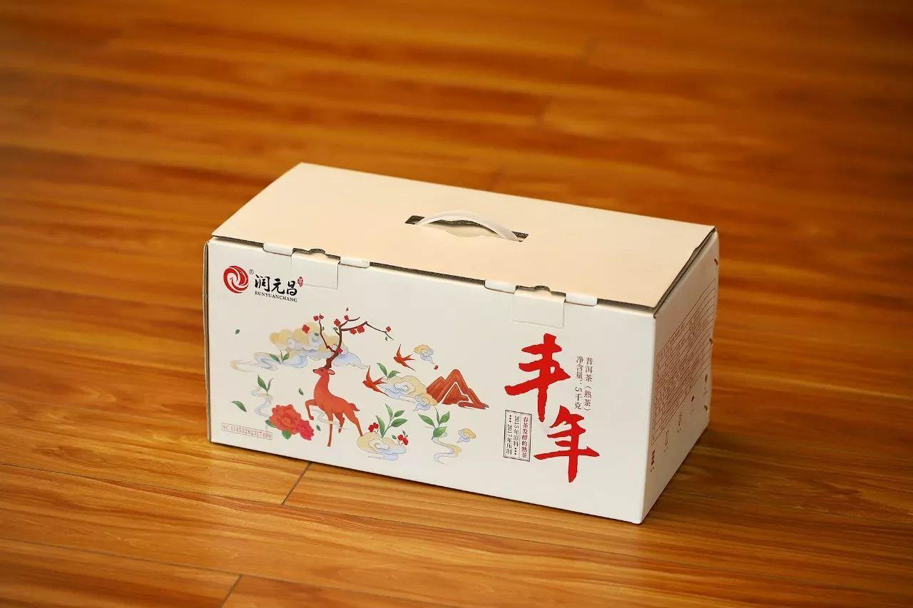 润元昌2017年丰年熟饼普洱熟茶