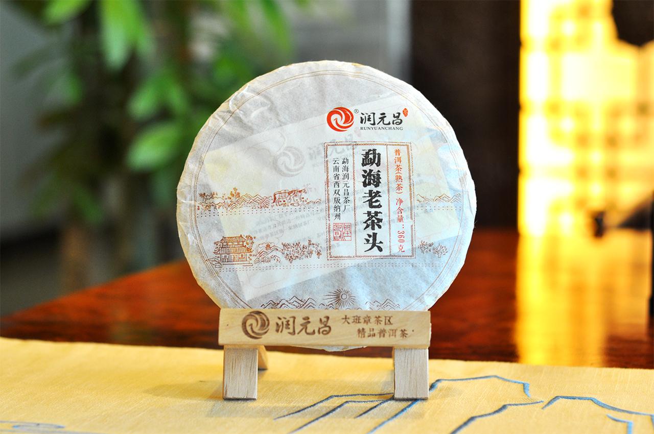 润元昌2015年勐海老茶头熟饼普洱熟茶