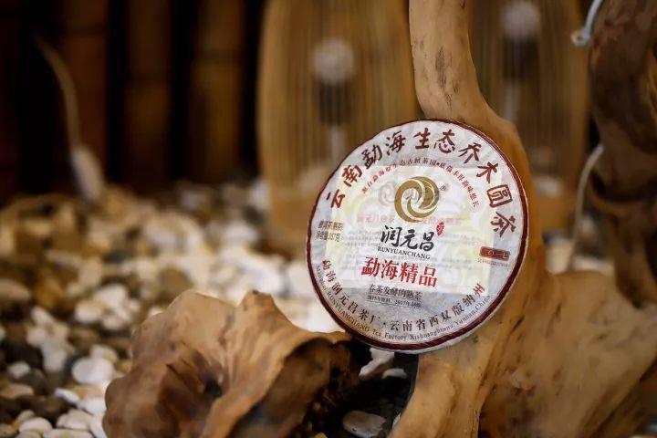 润元昌2017年勐海精品普洱熟茶