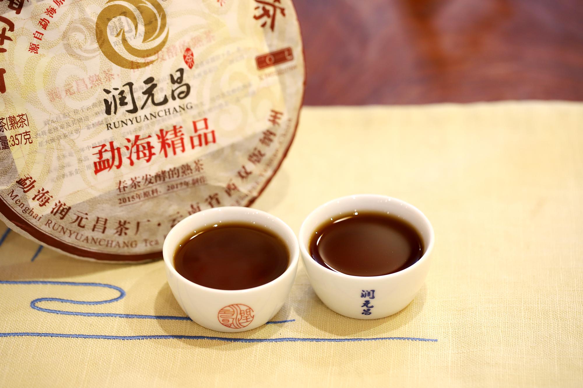 勐海精品熟茶_02