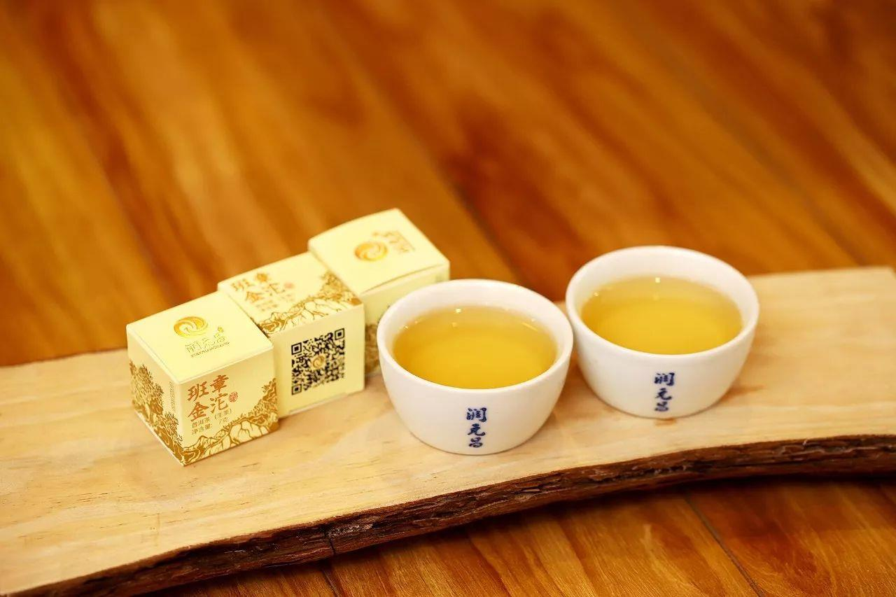 润元昌2017年班章金沱手工沱普洱生茶