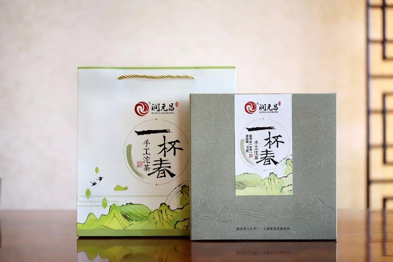 润元昌2015年一杯春手工沱茶普洱生茶