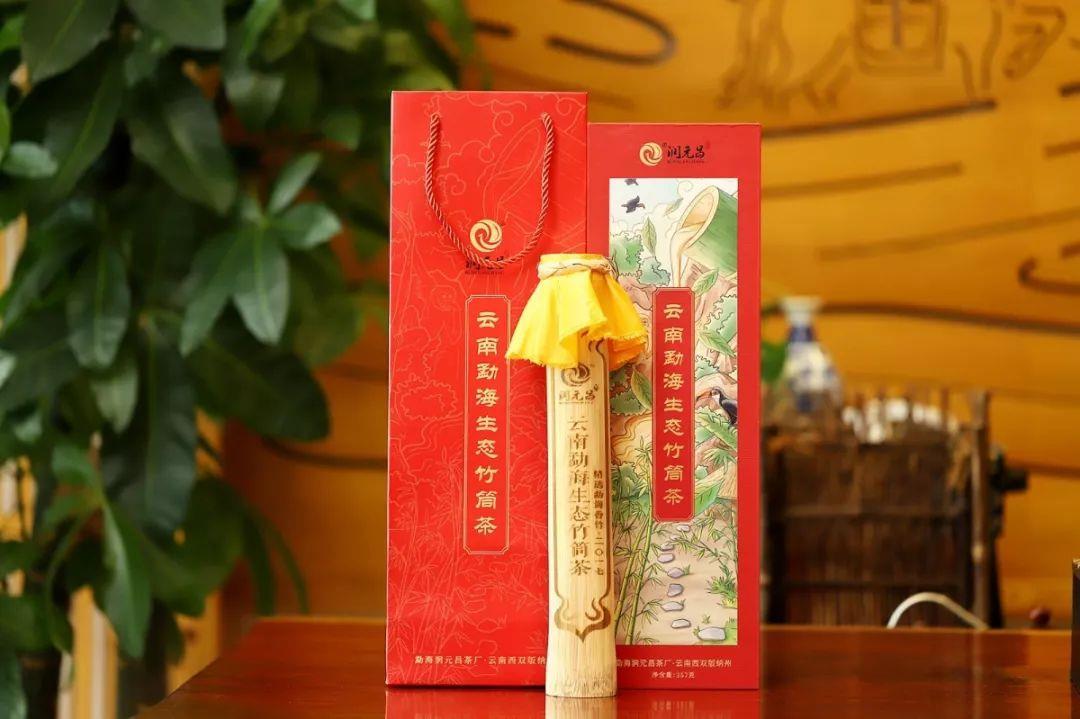 竹筒茶制作方法【图文】