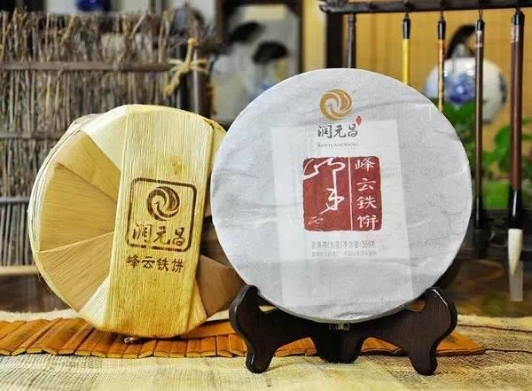 润元昌2013年峰云铁饼青饼普洱生茶