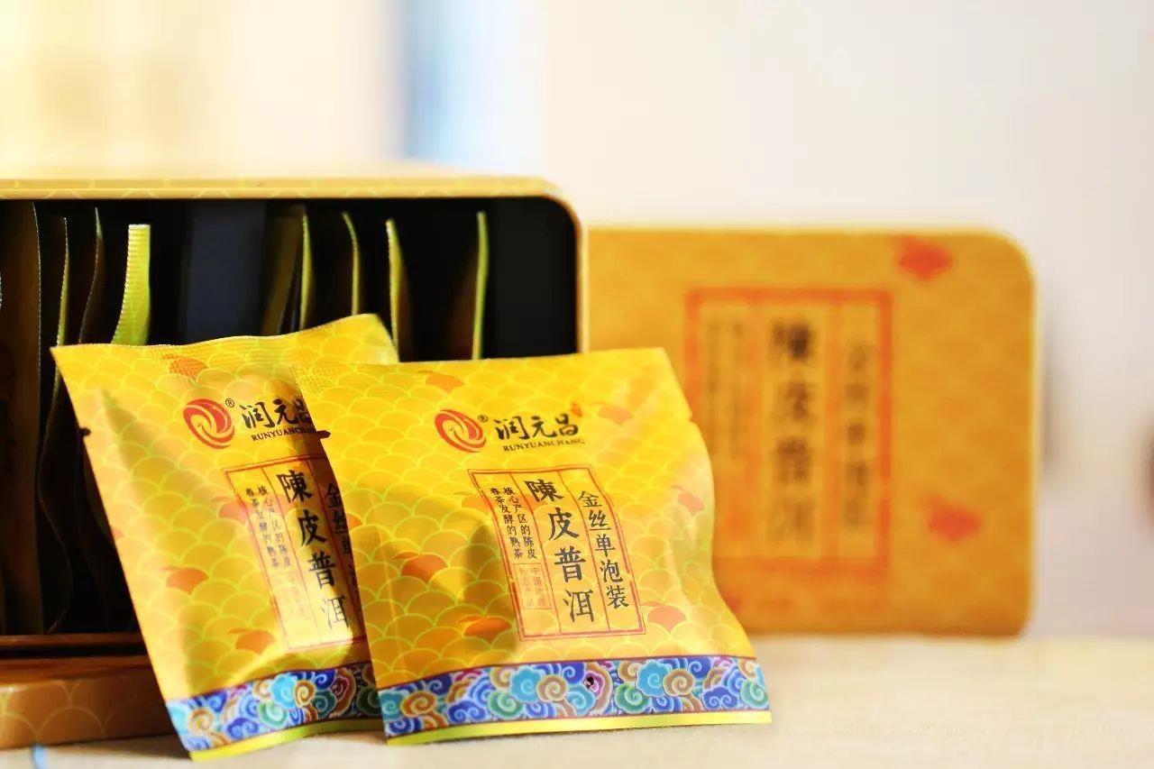 润元昌2016年金丝单泡装陈皮普洱
