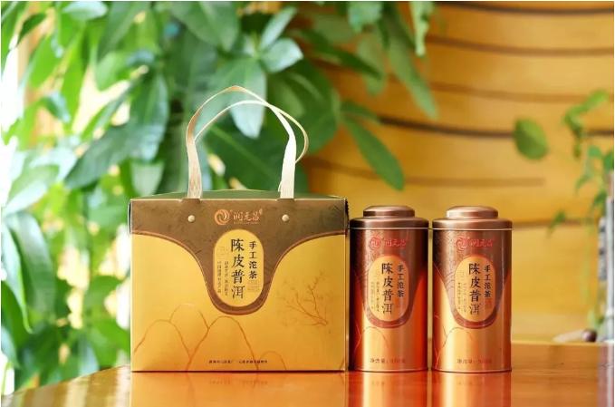 陈皮普洱茶手工沱茶