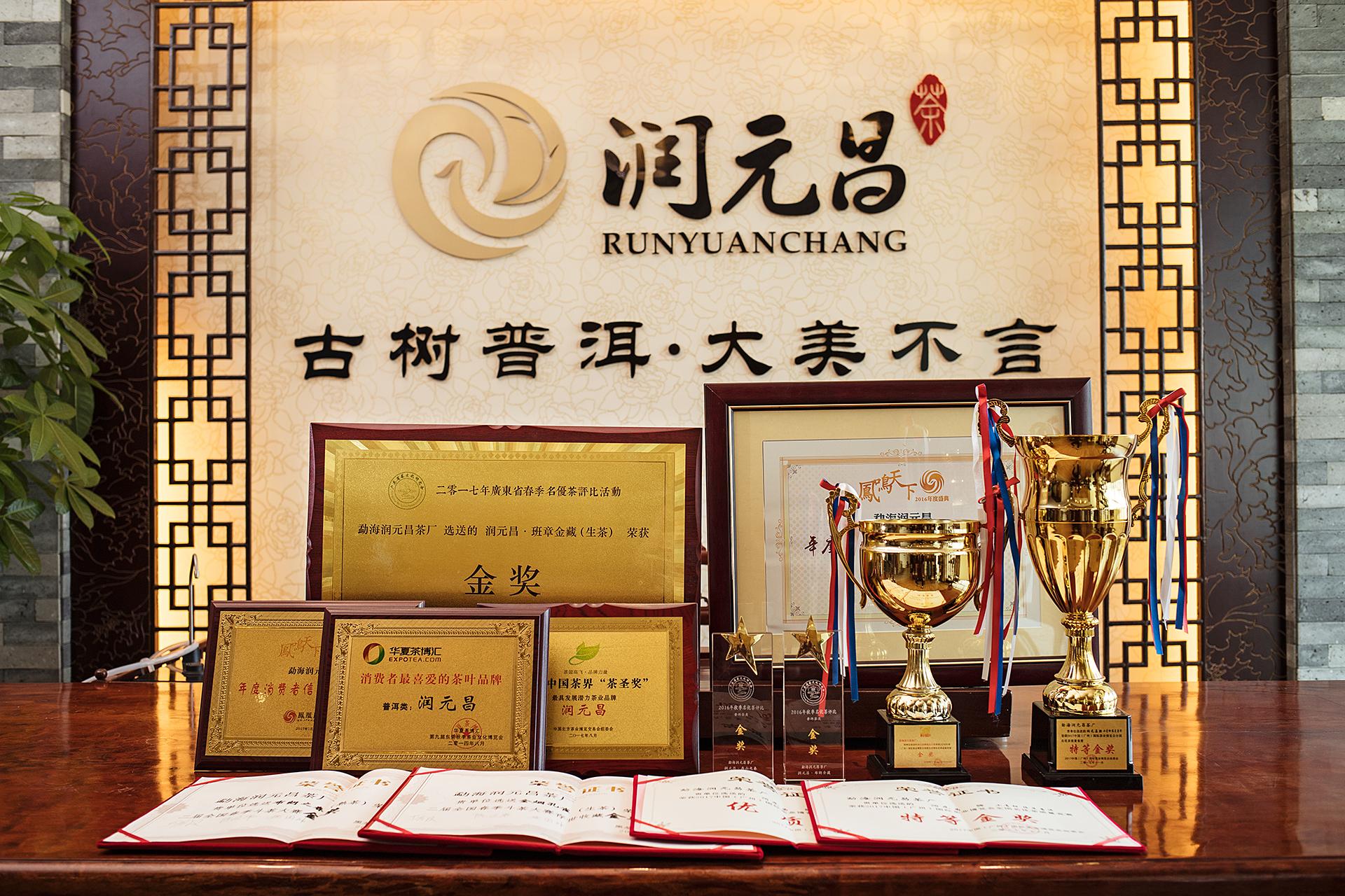 中国十大茶叶连锁品牌