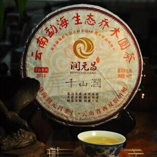 2012千山润-1