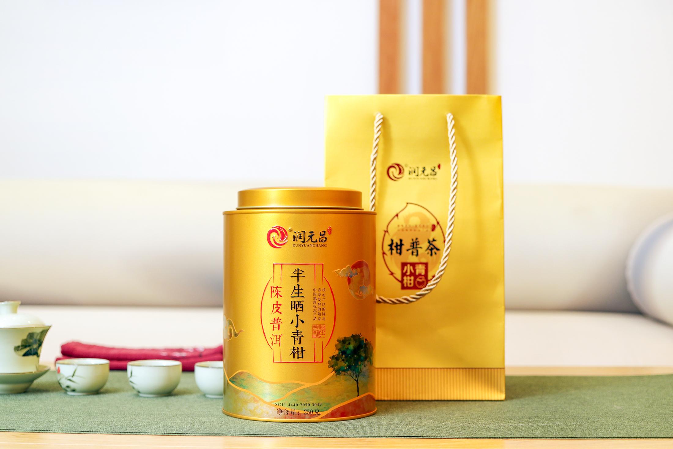 20190323半生晒小青柑-IMG_9461
