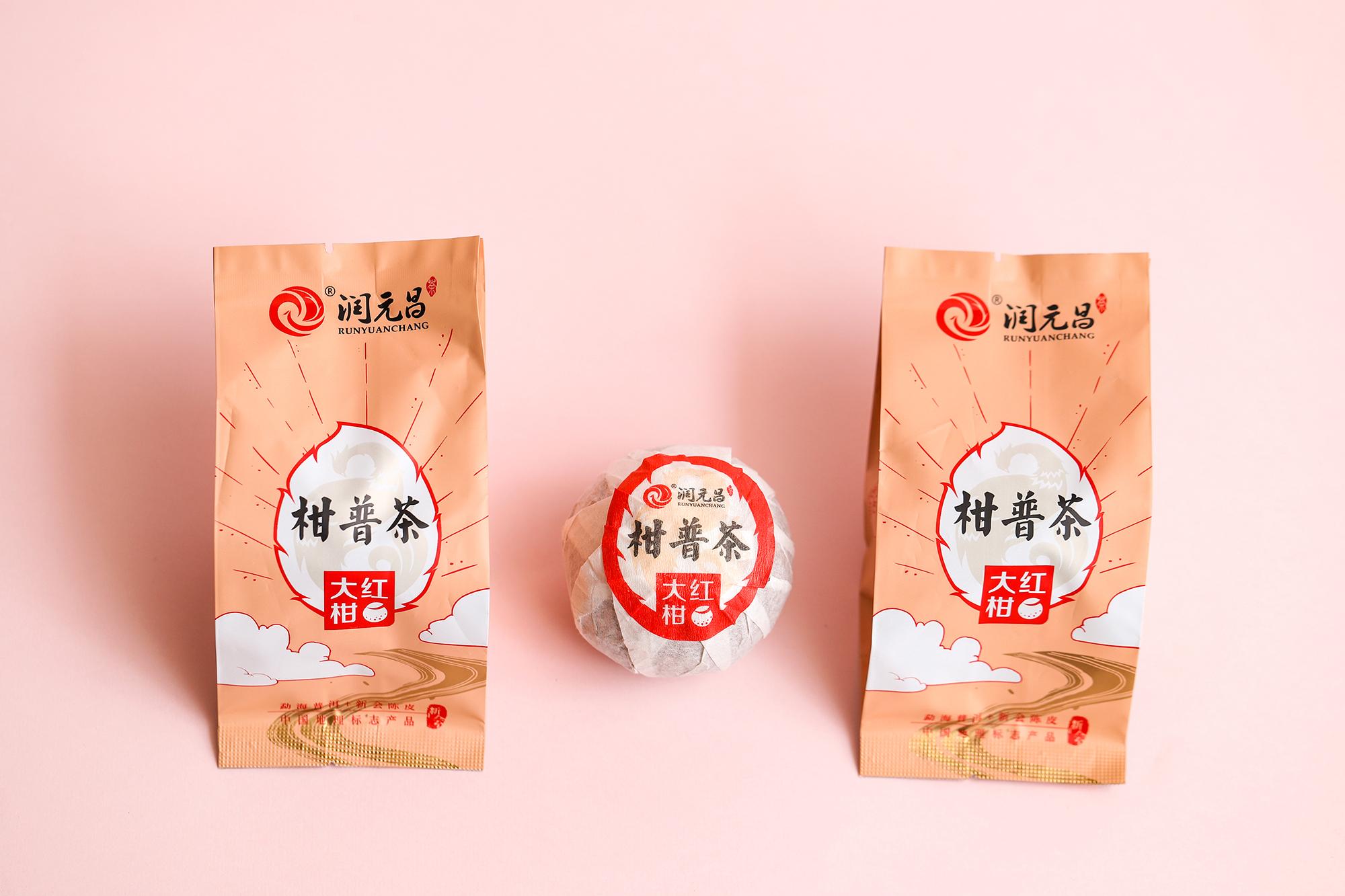 801陈皮丝大红柑-IMG_3671