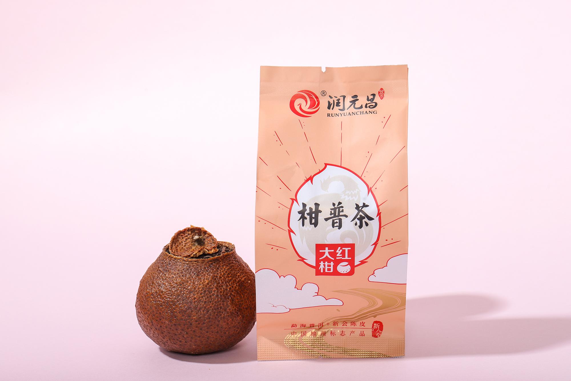 801陈皮丝大红柑-IMG_3698