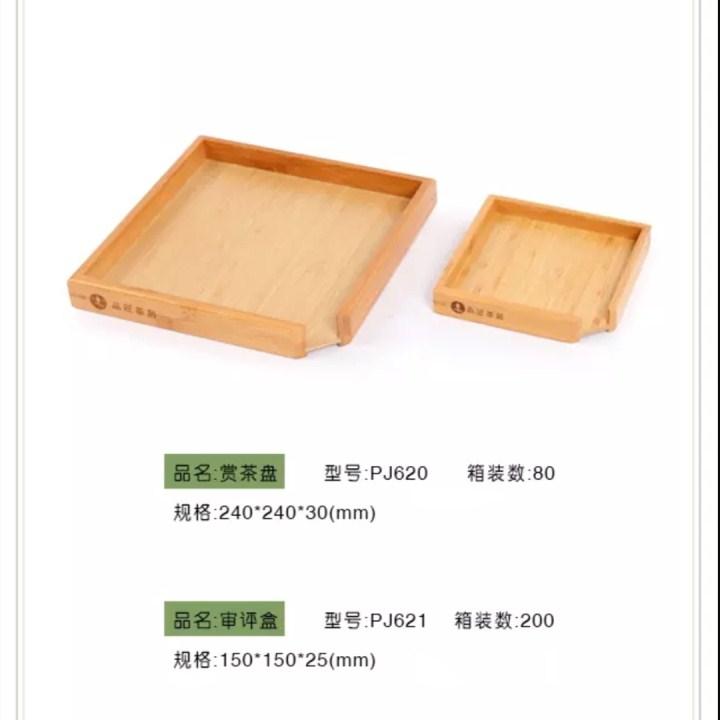 PJ621竹制审评盒1515