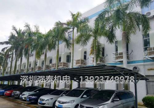 广东鸿智家用电器厂安装环保空调设备