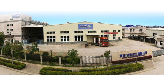 澳蓝环保空调生产厂房工业园