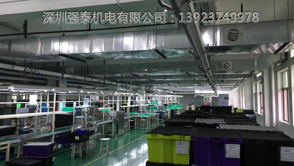 东莞浔兴拉链厂环保空调降温工程案例-01