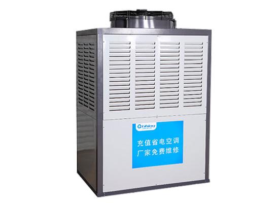 40单冷型工业冷风机设备