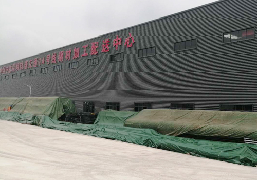 中铁三局深圳智能加工配送中心安装澳蓝环保空调图片