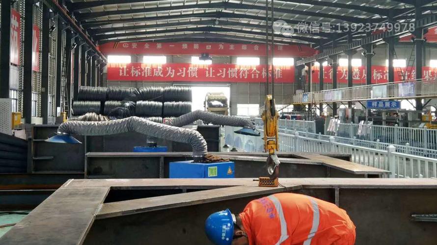 中铁三局环保空调降温工程安装现场