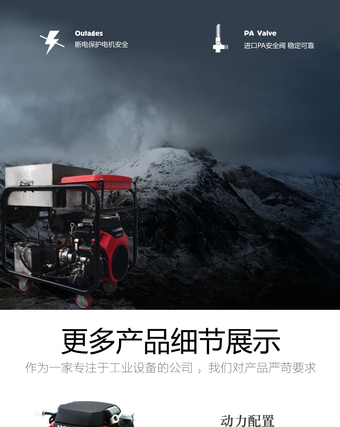 2041g-2高压清洗机