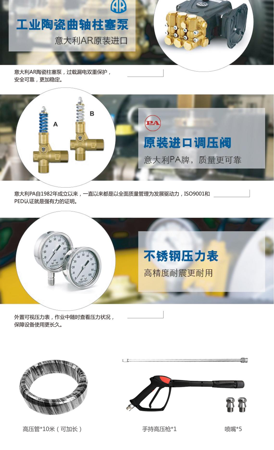 2015h-3高压清洗机