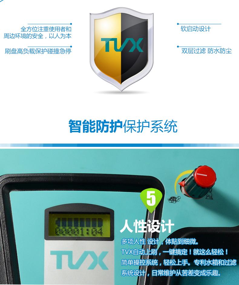 T55B_06