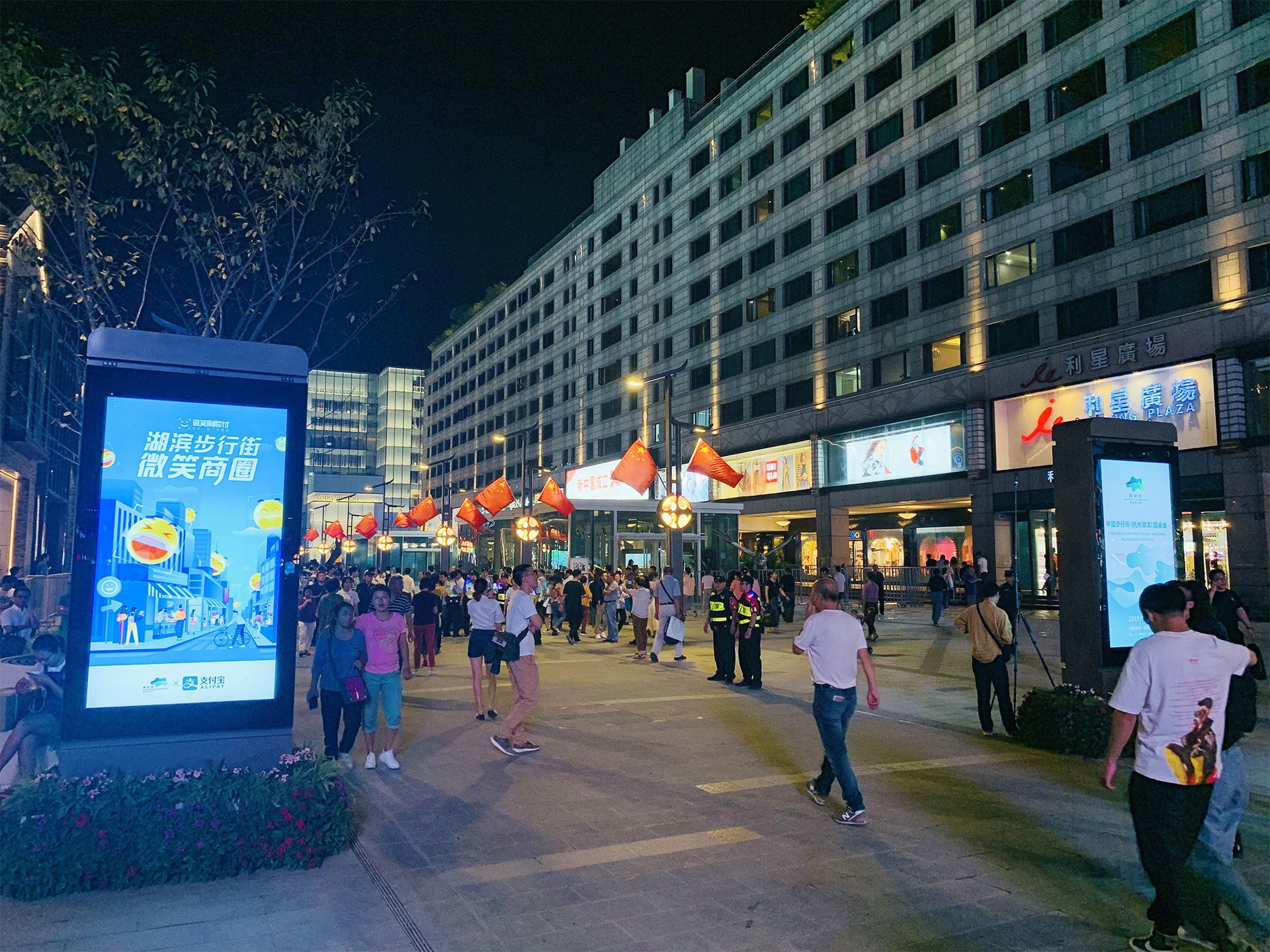 httpswww.betvis.combetvis-smart-outdoor-screens-light-up-the-city-of-hangzhou-6
