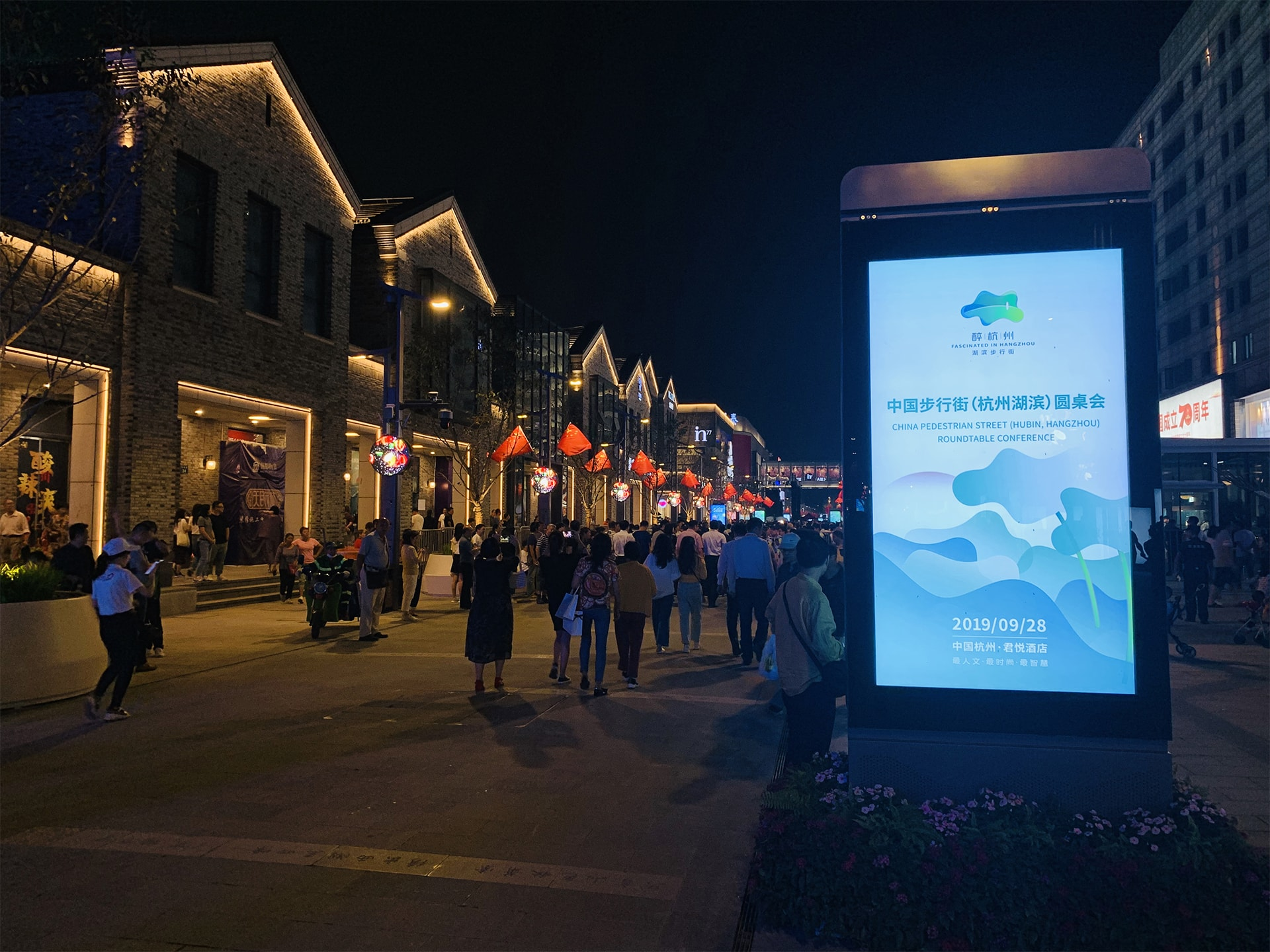 httpswww.betvis.combetvis-smart-outdoor-screens-light-up-the-city-of-hangzhou-10