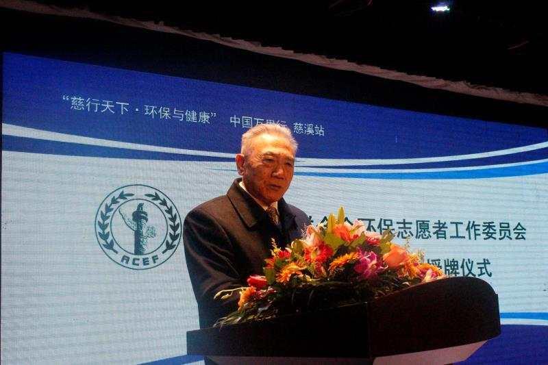 中华环保联合会环保志愿者工作委员会浙江省工作站成立7