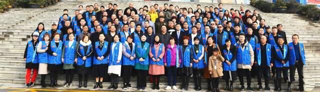 中华环保联合会志愿者工作委员会河南省工作站挂牌成立01