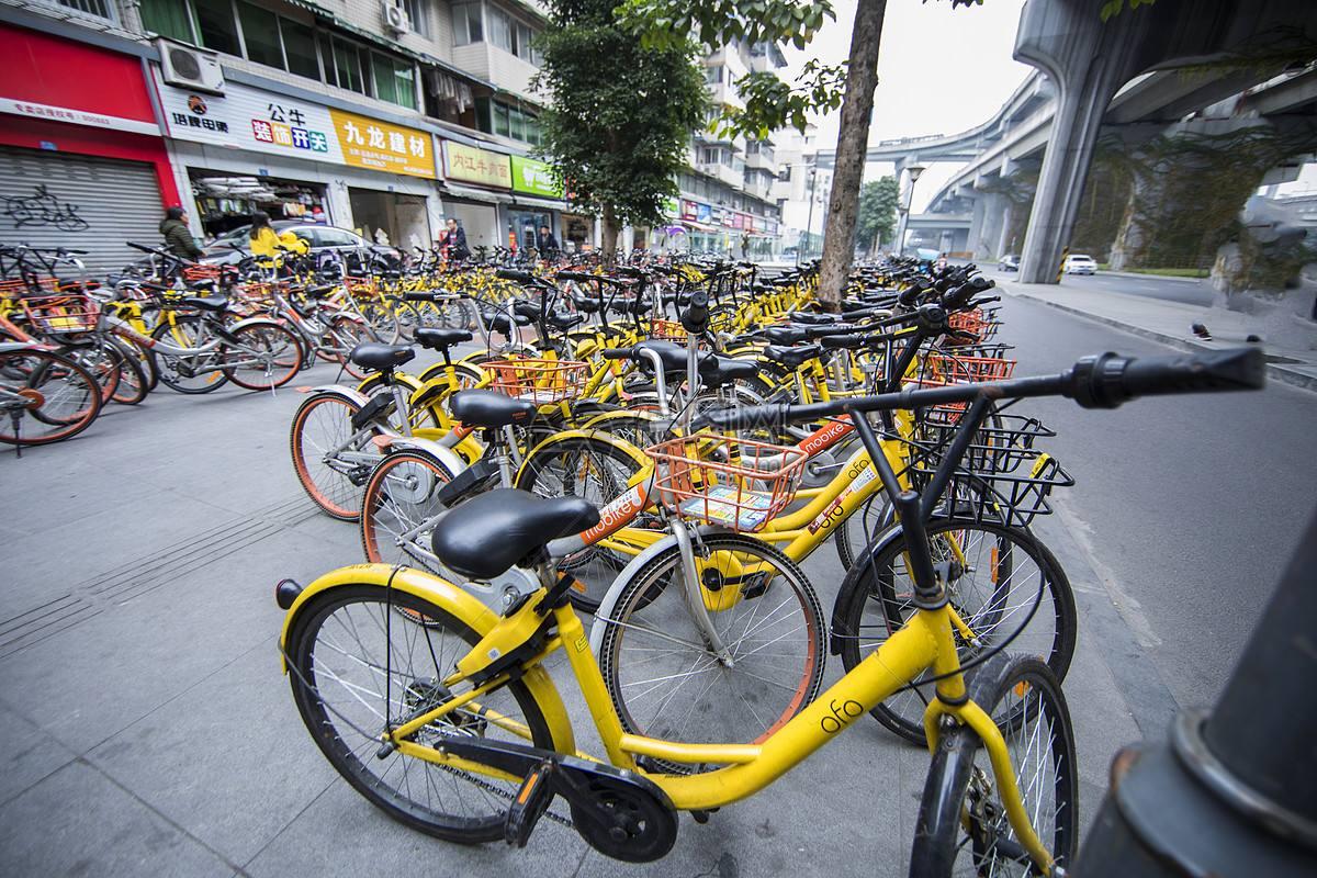 共享自行车