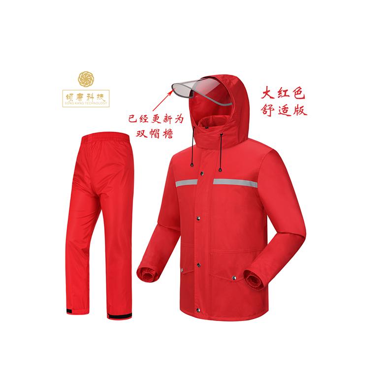 大红舒适雨衣