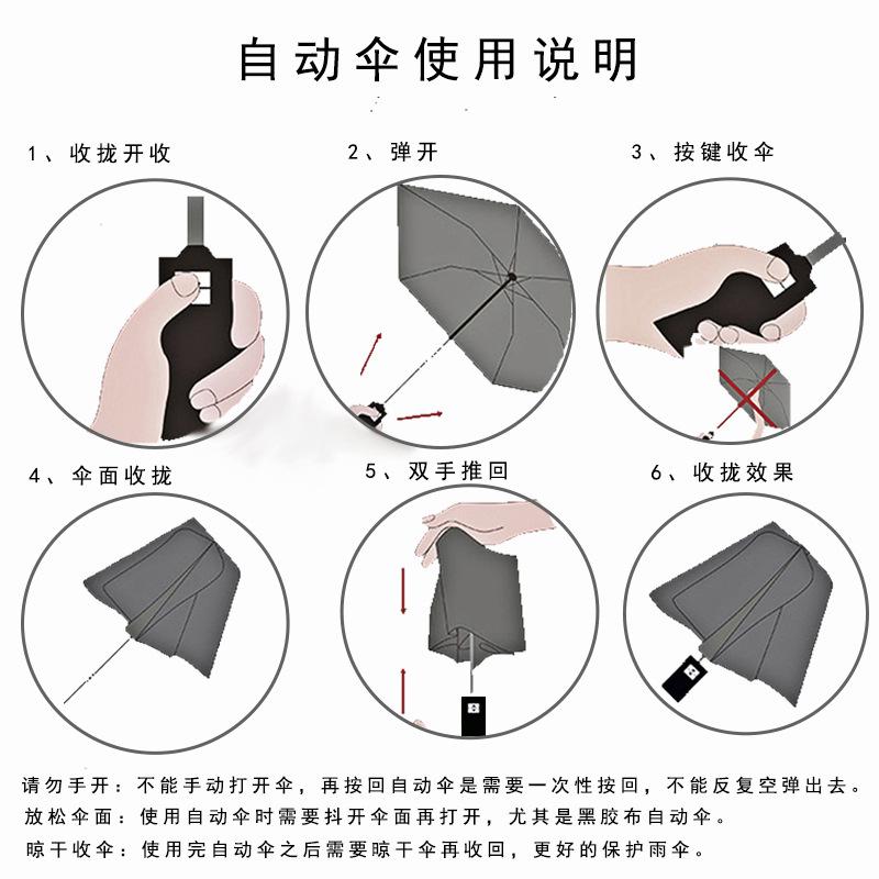 礼品折叠伞