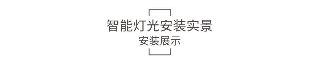 香悦_02