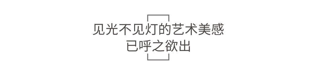 香悦_04