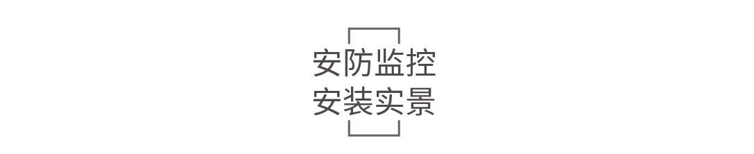 香悦_10