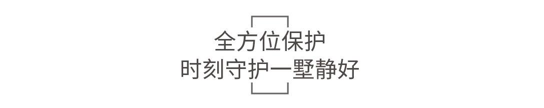 香悦_12