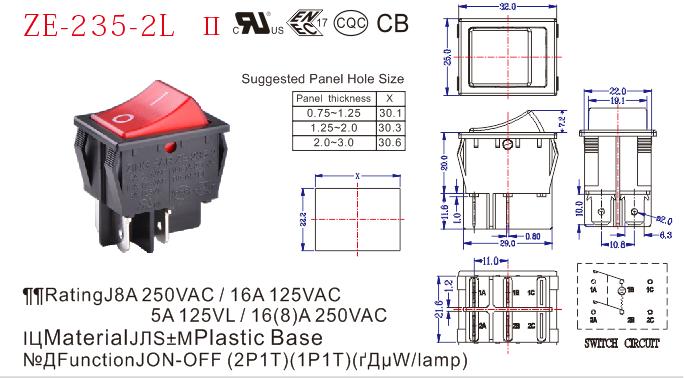 ZE-235-2LII图纸