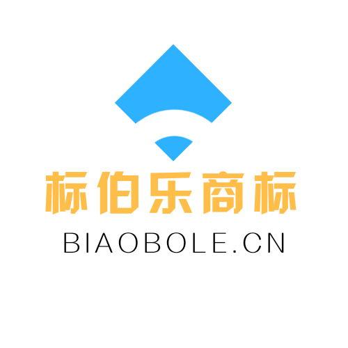 标伯乐商标网biaobole.cn