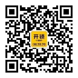 qrcode_for_gh_f015e9535fff_258