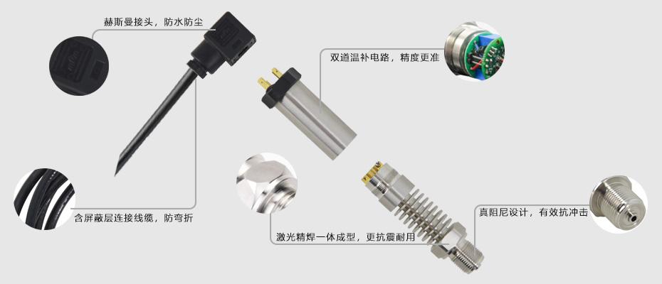 小巧型压力变送器-压力传感器详情1