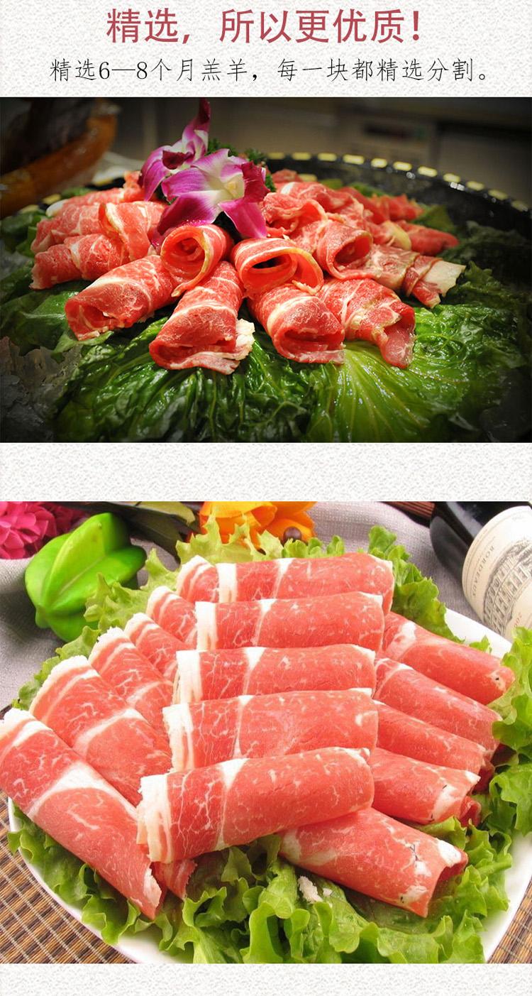 新疆羔羊羊肉卷-新疆羔羊羊肉卷_05